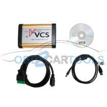 vcs-vehicle-4