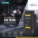 OBD2 Scanner Transmission Code Reader Diagnostic Scan Adapter Power 12V to 24V